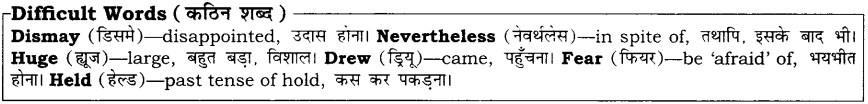 Uttankas Gurudakshina RBSE Class 10 English Notes 3