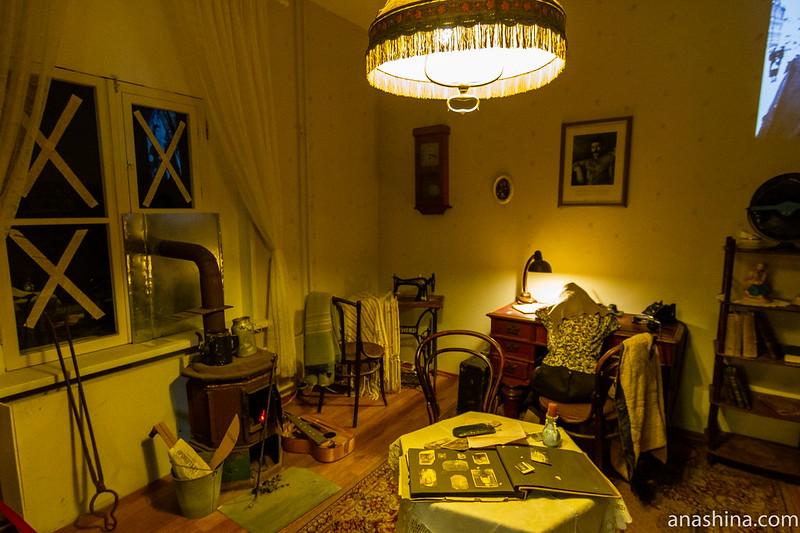 Реконструкция комнаты в блокадном Кронштадте. Музей истории Кронштадта