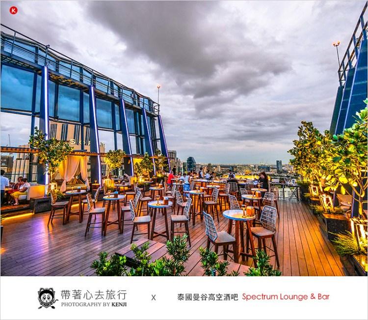 泰國曼谷高空酒吧 | Spectrum Lounge & Bar (NaNa站)-Hyatt Regency飯店的高空酒吧,創意調酒好喝,環境時尚,夜色越晚氣氛越有氛圍哦。
