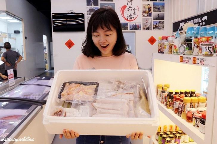 48487319412 87011aea11 b - 熱血採訪|阿布潘水產,台中市區也有超大專業水產超市!中秋烤肉食材一次買齊