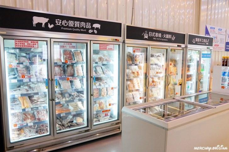 48487319727 e9fd023923 b - 熱血採訪|阿布潘水產,台中市區也有超大專業水產超市!中秋烤肉食材一次買齊