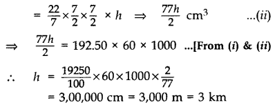 Important Questions for Class 10 Maths Chapter 13 Surface Areas and Volumes 82