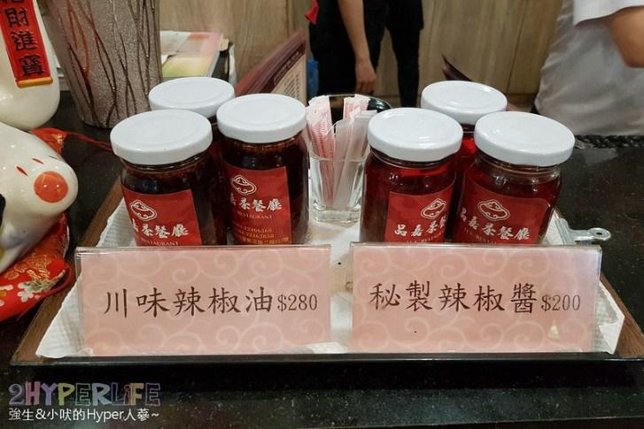 48503147951 2e7f0ace0b c - 香港老闆開的超人氣茶餐廳,品嘉茶餐廳中午11點半不到店內就座無虛席!
