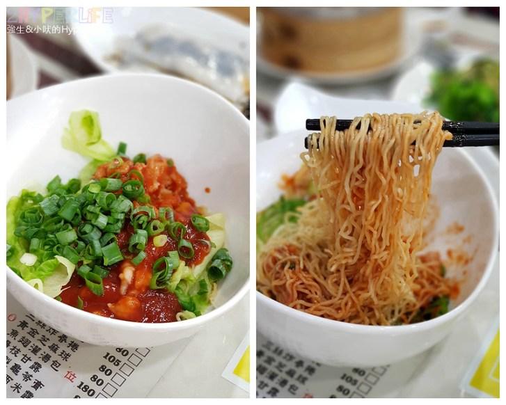 48503316427 47ab4a83f0 c - 香港老闆開的超人氣茶餐廳,品嘉茶餐廳中午11點半不到店內就座無虛席!