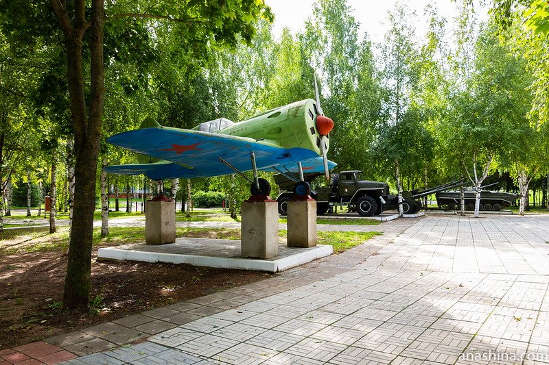 Переславль-Залесский, Мемориал памяти и славы