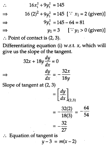 CBSE Previous Year Question Papers Class 12 Maths 2018 23