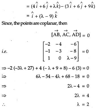 CBSE Previous Year Question Papers Class 12 Maths 2017 Outside Delhi 37
