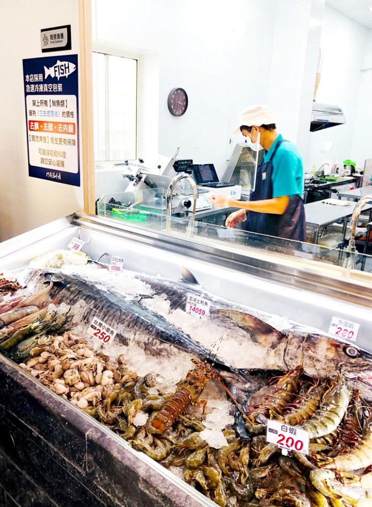 48541189032 4b23e7b7e0 b - 熱血採訪|阿布潘水產,台中市區也有超大專業水產超市!中秋烤肉食材一次買齊