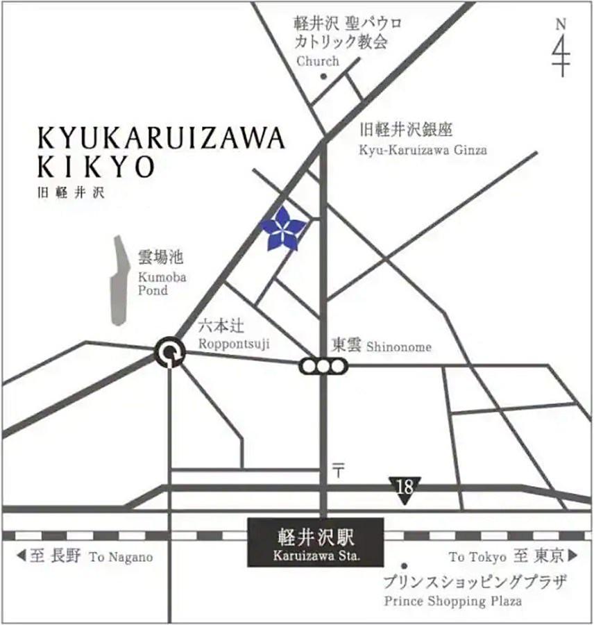 Kyukaruizawa Kikyo Map