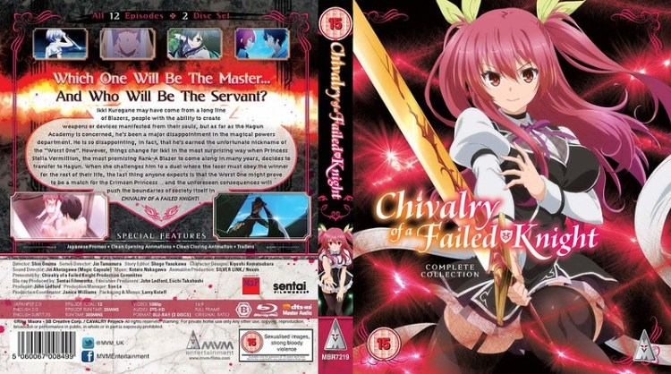 chivalry of a failed knight bluray collection mvm entertainment uk