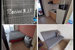 KM Apartment in Ueno 4-1 KM Apartment in Ueno 4 1