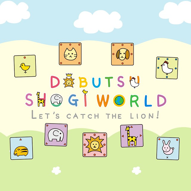 Dobutsu Shogi World (Let's Catch the Lion!)