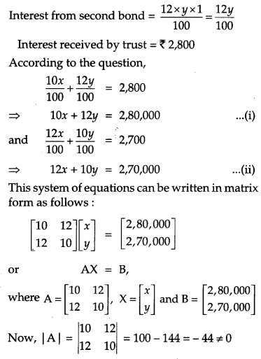 CBSE Previous Year Question Papers Class 12 Maths 2016 Outside Delhi 43