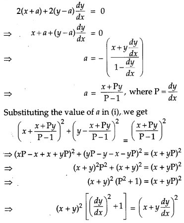 CBSE Previous Year Question Papers Class 12 Maths 2016 Outside Delhi 37