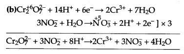 CBSE Previous Year Question Papers Class 12 Chemistry 2015 Outside Delhi Set I Q21