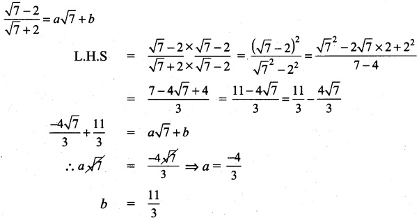 Tamilnadu Board Class 9 Maths Solutions Chapter 2 Real Numbers Ex 2.7 3