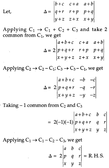 CBSE Previous Year Question Papers Class 12 Maths 2014 Outside Delhi 75