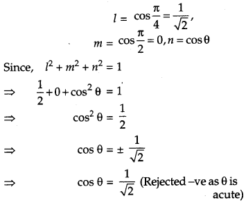 CBSE Previous Year Question Papers Class 12 Maths 2014 Outside Delhi 72