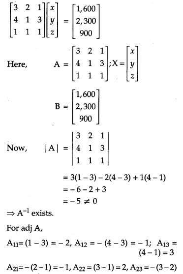 CBSE Previous Year Question Papers Class 12 Maths 2014 Outside Delhi 48