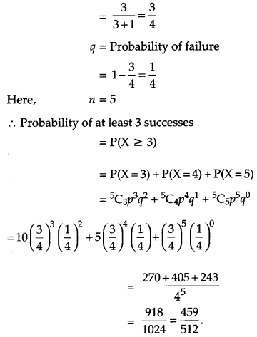 CBSE Previous Year Question Papers Class 12 Maths 2014 Outside Delhi 47