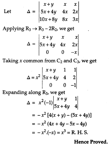 CBSE Previous Year Question Papers Class 12 Maths 2014 Outside Delhi 19
