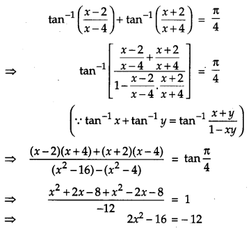 CBSE Previous Year Question Papers Class 12 Maths 2014 Outside Delhi 16