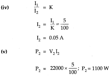 CBSE Previous Year Question Papers Class 12 Physics 2016 Delhi 35