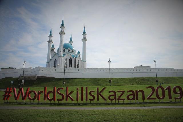 2019 WorldSkills International Competition - Kazan