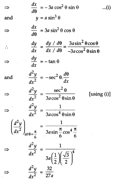CBSE Previous Year Question Papers Class 12 Maths 2013 Outside Delhi 29