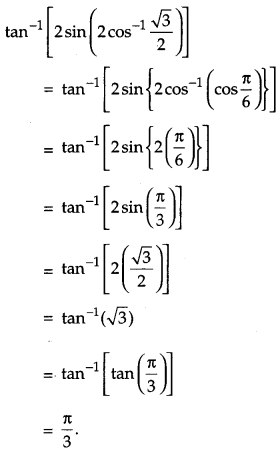 CBSE Previous Year Question Papers Class 12 Maths 2013 Outside Delhi 2