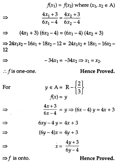 CBSE Previous Year Question Papers Class 12 Maths 2013 Delhi 16