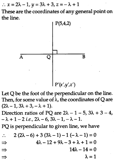 CBSE Previous Year Question Papers Class 12 Maths 2012 Outside Delhi 100