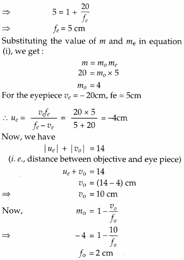 CBSE Previous Year Question Papers Class 12 Physics 2014 Delhi 23