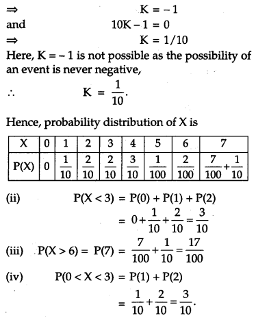 CBSE Previous Year Question Papers Class 12 Maths 2011 Outside Delhi 51