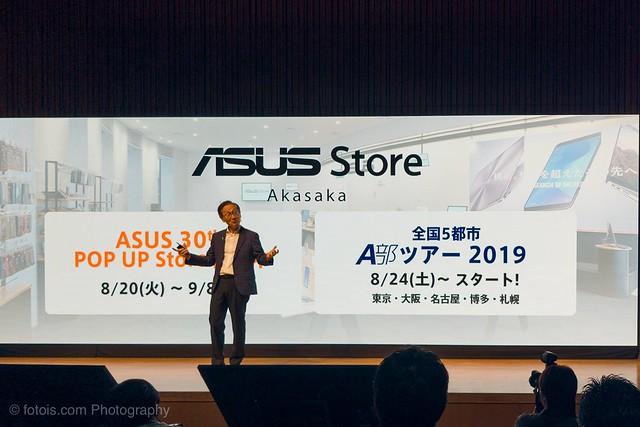 ASUS 2019.08.20