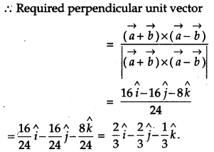 CBSE Previous Year Question Papers Class 12 Maths 2011 Delhi 42