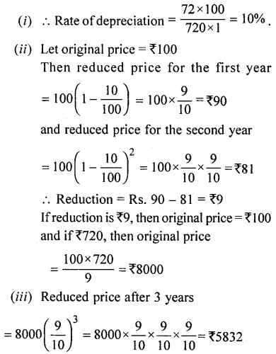 ML Aggarwal Class 9 Solutions for ICSE Maths Chapter 2 Compound Interest Chapter Test 19
