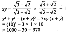 ML Aggarwal Class 9 Solutions for ICSE Maths Chapter 1 Rational and Irrational Numbers Chapter Test 21