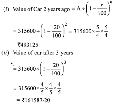 ML Aggarwal Class 9 Solutions for ICSE Maths Chapter 2 Compound Interest Chapter Test 16