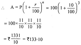ML Aggarwal Class 9 Solutions for ICSE Maths Chapter 2 Compound Interest Chapter Test 10