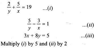 ML Aggarwal Class 9 Solutions for ICSE Maths Chapter 5 Simultaneous Linear Equations Chapter Test 23