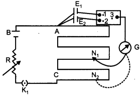 CBSE Previous Year Question Papers Class 12 Physics 2013 Delhi 35