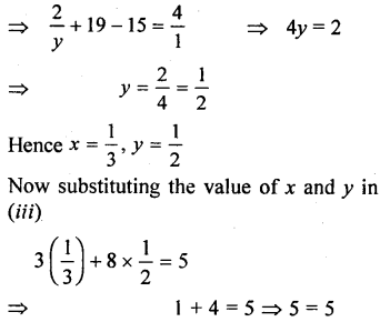 ML Aggarwal Class 9 Solutions for ICSE Maths Chapter 5 Simultaneous Linear Equations Chapter Test 25
