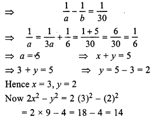 ML Aggarwal Class 9 Solutions for ICSE Maths Chapter 5 Simultaneous Linear Equations Chapter Test 21