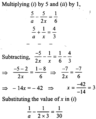 ML Aggarwal Class 9 Solutions for ICSE Maths Chapter 5 Simultaneous Linear Equations Chapter Test 20
