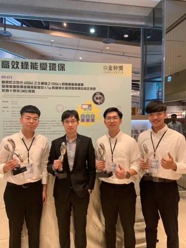 元智大學電機系團隊獲第十九屆「旺宏金矽獎」設計組銀獎