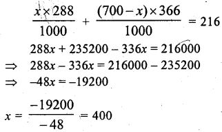 ML Aggarwal Class 9 Solutions for ICSE Maths Chapter 6 Problems on Simultaneous Linear Equations Chapter Test 1