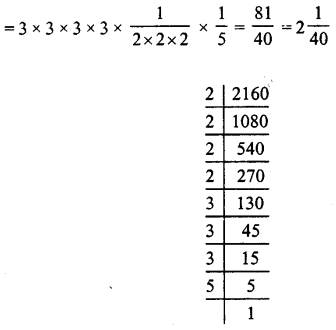 ML Aggarwal Class 9 Solutions for ICSE Maths Chapter 8 Indices Chapter Test 1