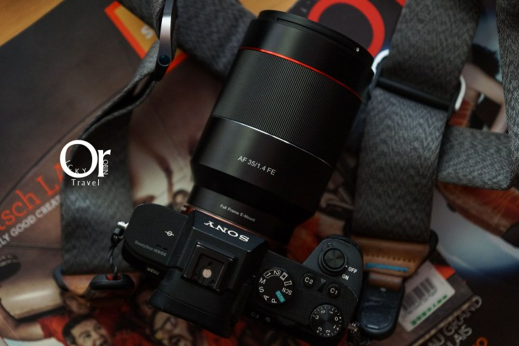 Samyang鏡頭評測 三陽光學 Samyang AF 35mm F1.4 FE 評測,大光圈街拍必備,平價全幅人像鏡,支援 Sony E接環自動對焦