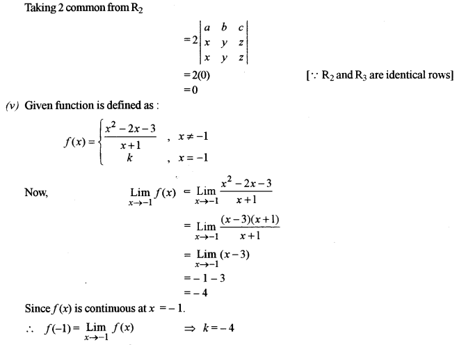 ISC Class 12 Maths Previous Year Question Papers Solved 2018 Q1.5